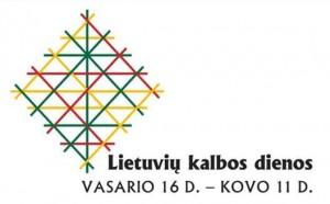 Lkd-2016-logo1