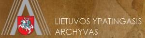 ypating-archyvas