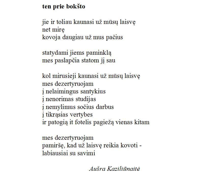 Aušra Kaziliūnaitė, eilėraštis
