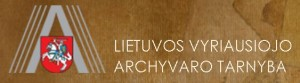 LT Archyvaras